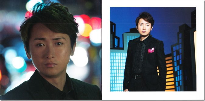 ARASHI Fukkatsu LOVE jacket scans (11)
