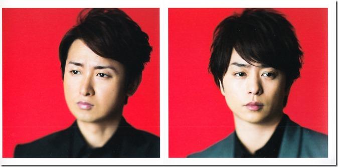 ARASHI Fukkatsu LOVE jacket scans (2)