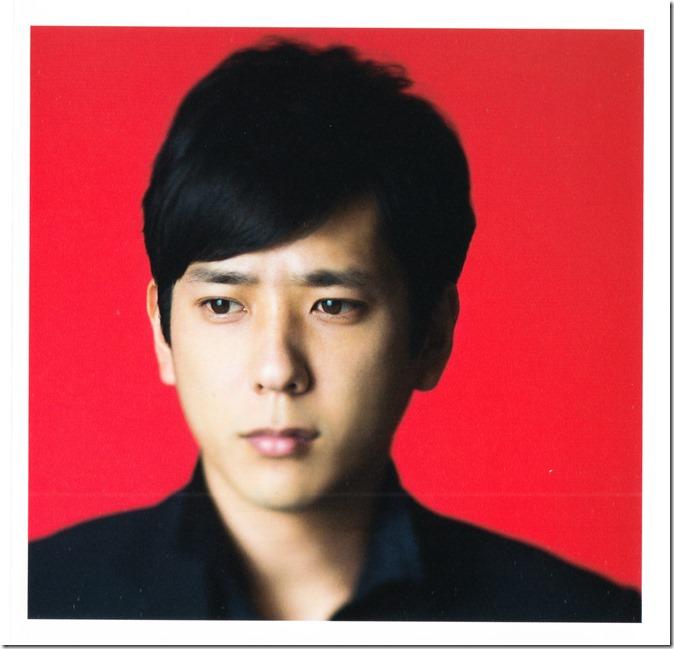 ARASHI Fukkatsu LOVE jacket scans (3)