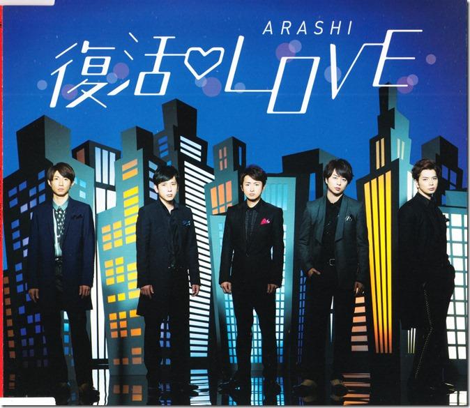 ARASHI Fukkatsu LOVE jacket scans (4)