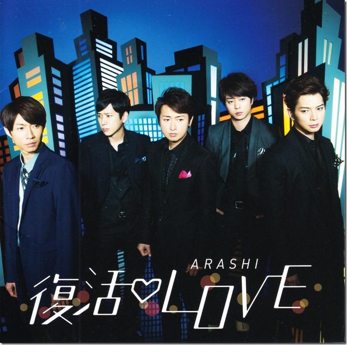ARASHI Fukkatsu LOVE jacket scans (5)