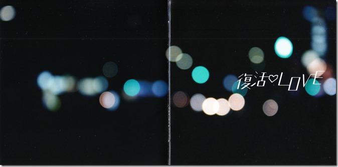 ARASHI Fukkatsu LOVE jacket scans (6)
