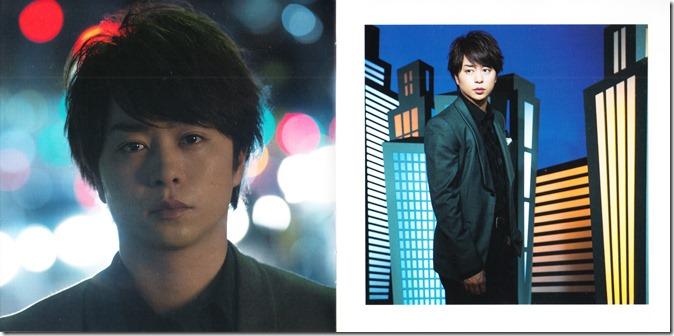 ARASHI Fukkatsu LOVE jacket scans (7)