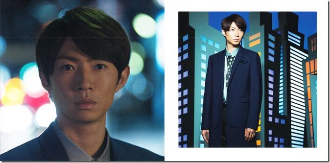 ARASHI Fukkatsu LOVE jacket scans (8)