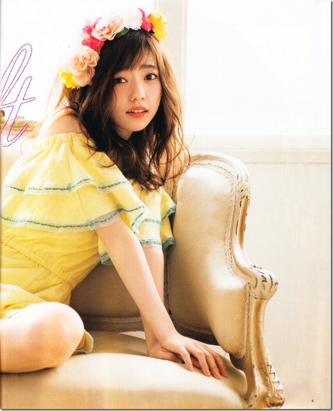 BOMB April 2015 Feat. covergirl Paruru (3)