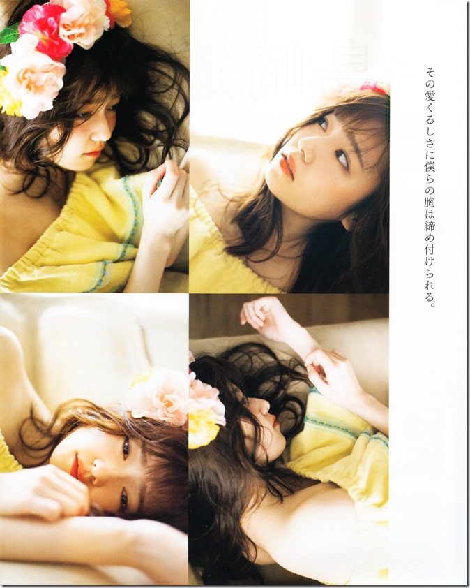 BOMB April 2015 Feat. covergirl Paruru (5)