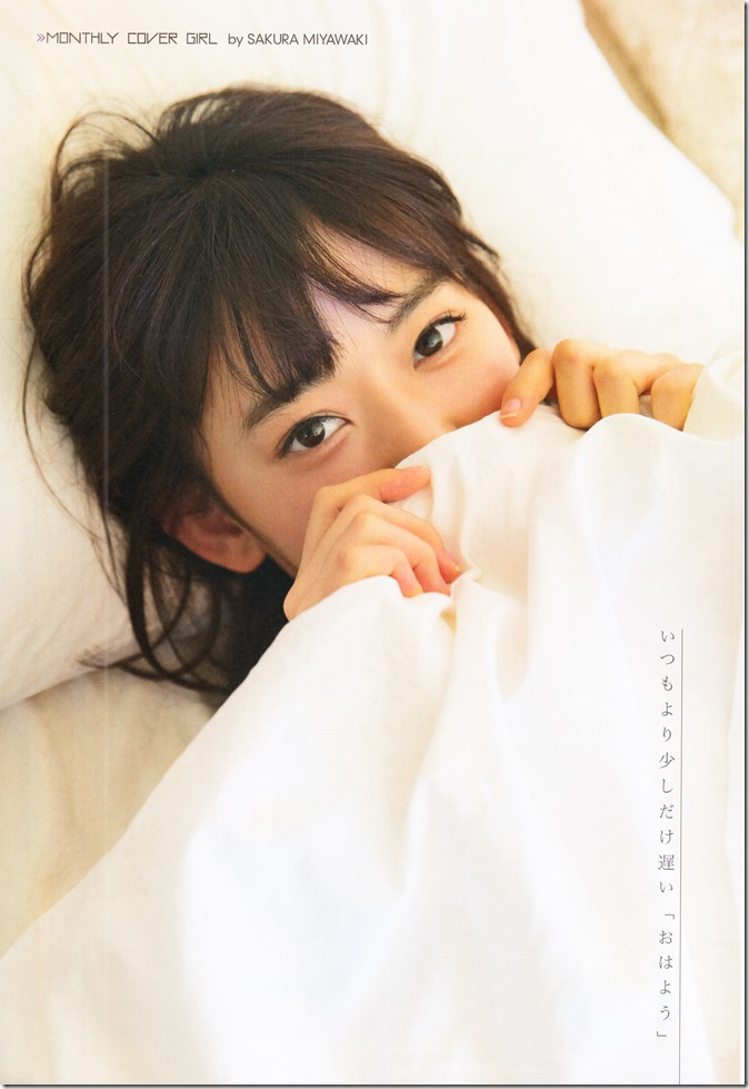 Entame February 2016 issue FT. covergirl Miyawaki Sakura (4)