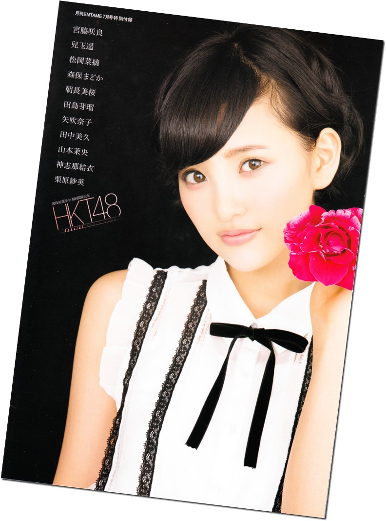 ENTAME July 2015 Feat. covergirl Paruru (44)