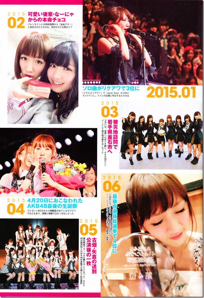 FLASH March 30th, 2016 issue Feat. Paruru (11)