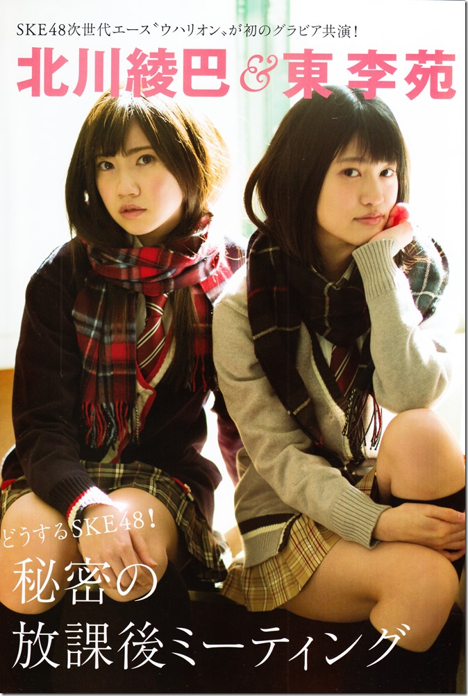 FLASH March 30th, 2016 issue Feat. Paruru (31)