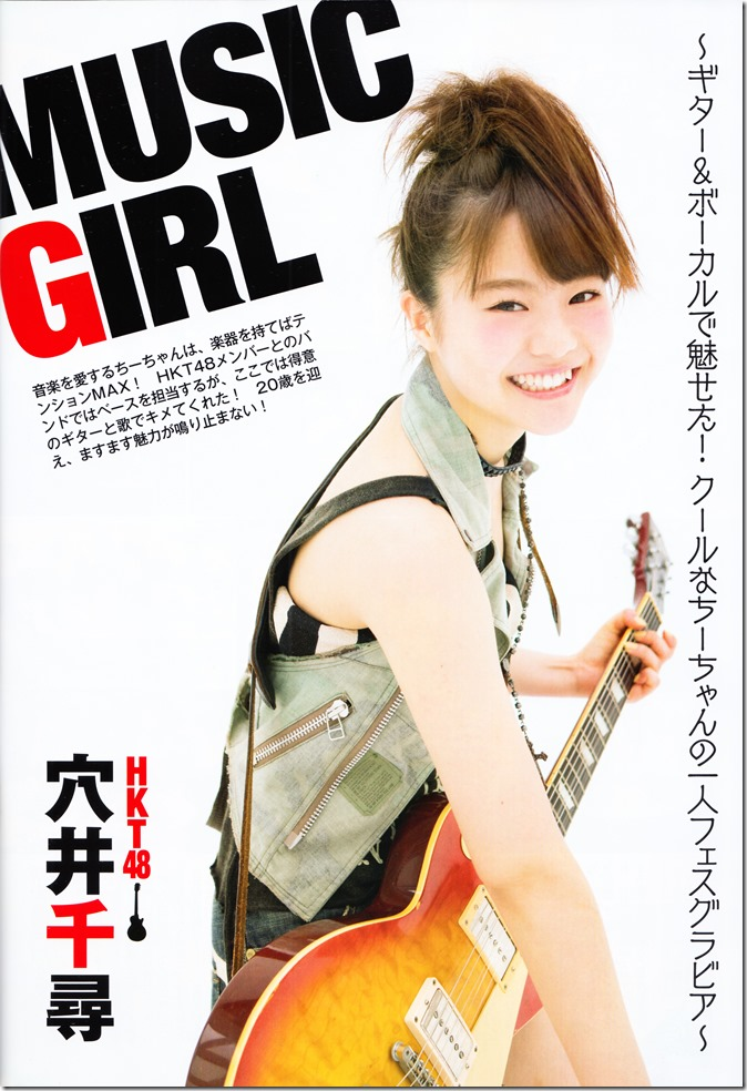 FLASH March 30th, 2016 issue Feat. Paruru (36)
