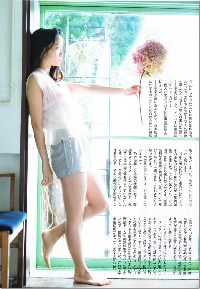 FLASH March 30th, 2016 issue Feat. Paruru (54)