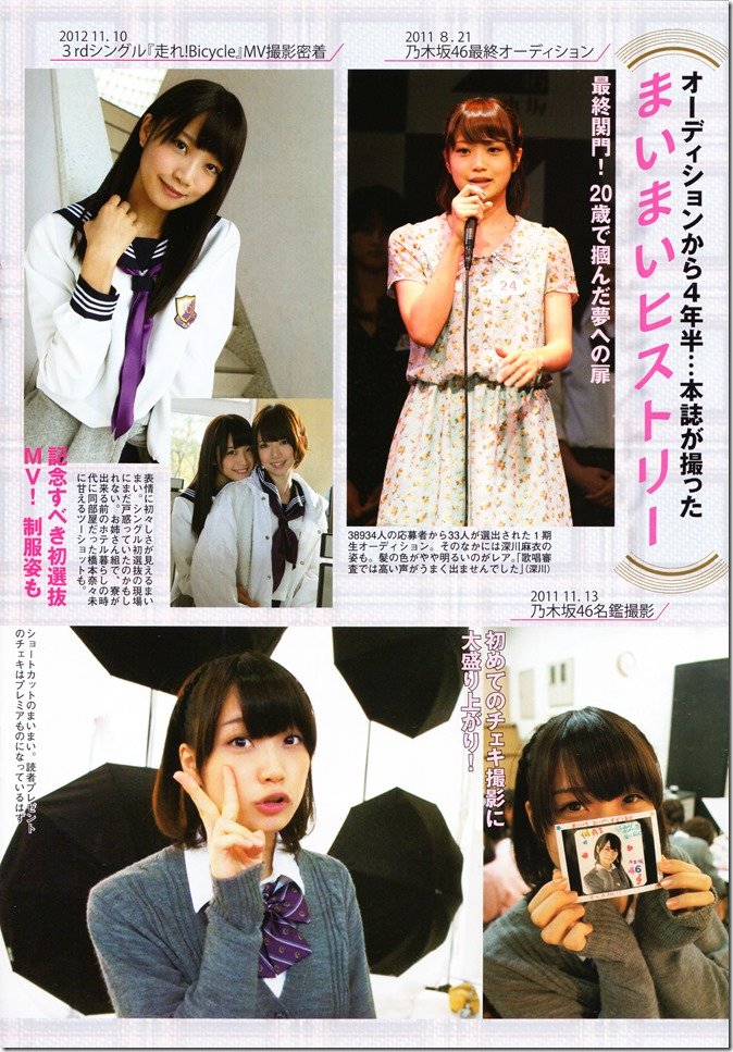 FLASH March 30th, 2016 issue Feat. Paruru (56)