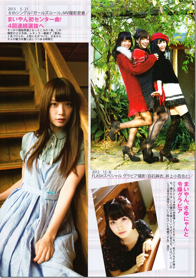FLASH March 30th, 2016 issue Feat. Paruru (57)