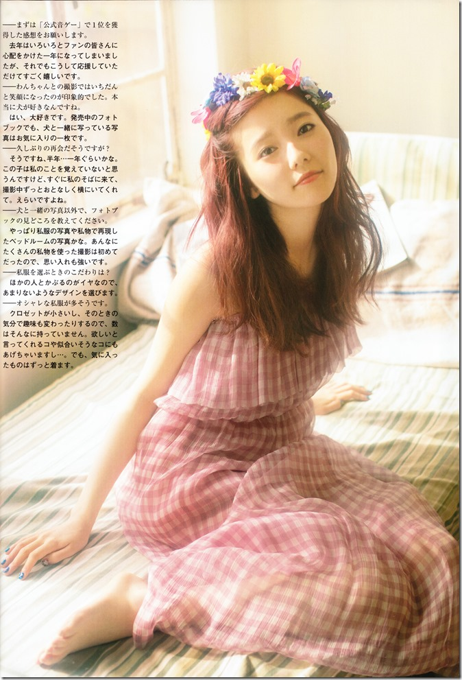FLASH March 30th, 2016 issue Feat. Paruru (6)