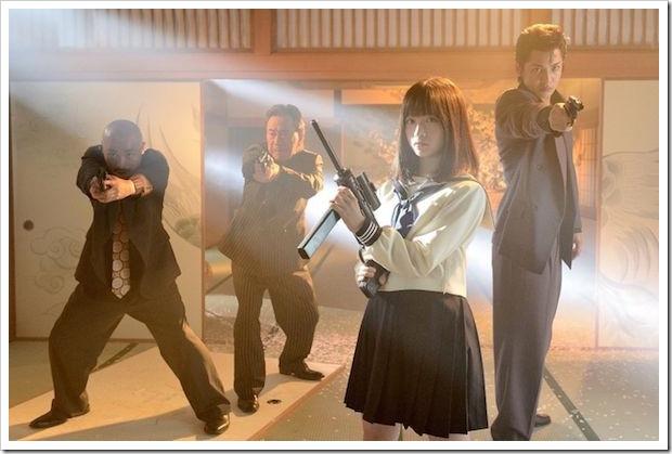 Hashimoto Kanna in Sailor fuku to kikanjuu