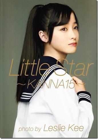 Hashimoto Kanna Little Star~Kanna 15~