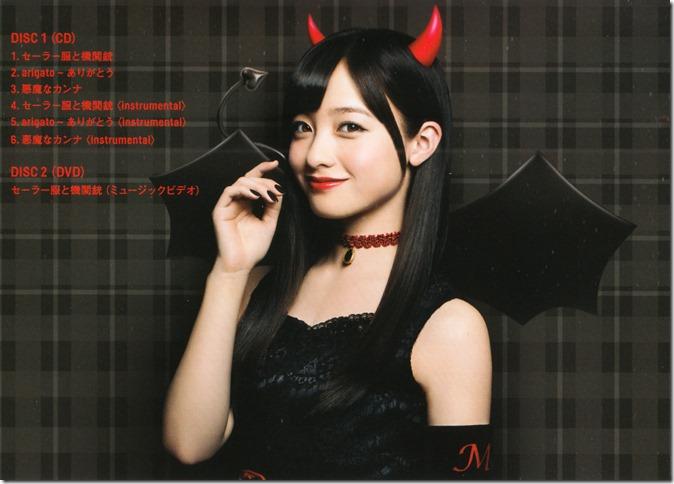Hashimoto Kanna Sailor fuku to kikanjuu type A single jacket scans (1)