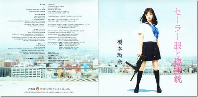 Hashimoto Kanna Sailor fuku to kikanjuu type A single jacket scans (2)