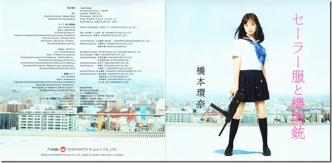 Hashimoto Kanna Sailor fuku to kikanjuu type A single jacket scans (2)