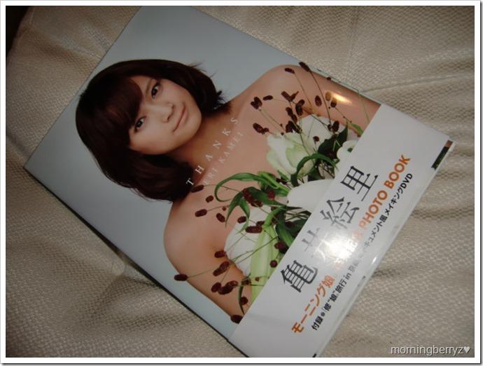 Kamei Eri Morning Musume Sotsugyou kinen PHOTO BOOK