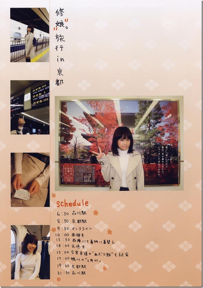 Kamei Eri THANKS shashinshuu (48)
