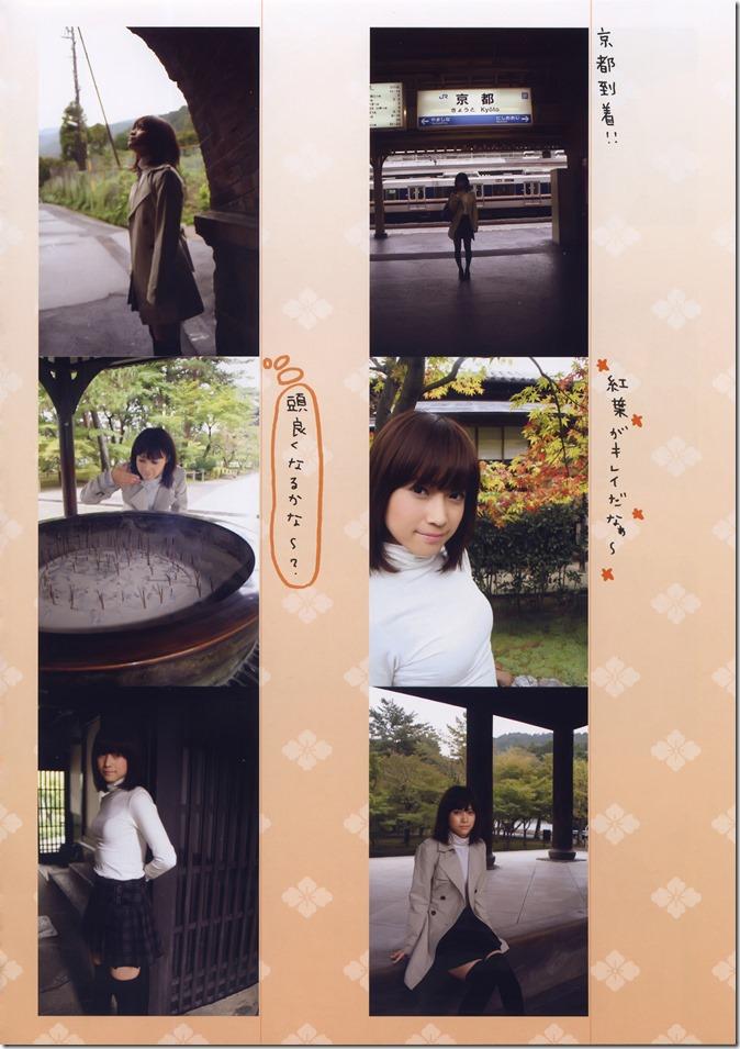 Kamei Eri THANKS shashinshuu (49)