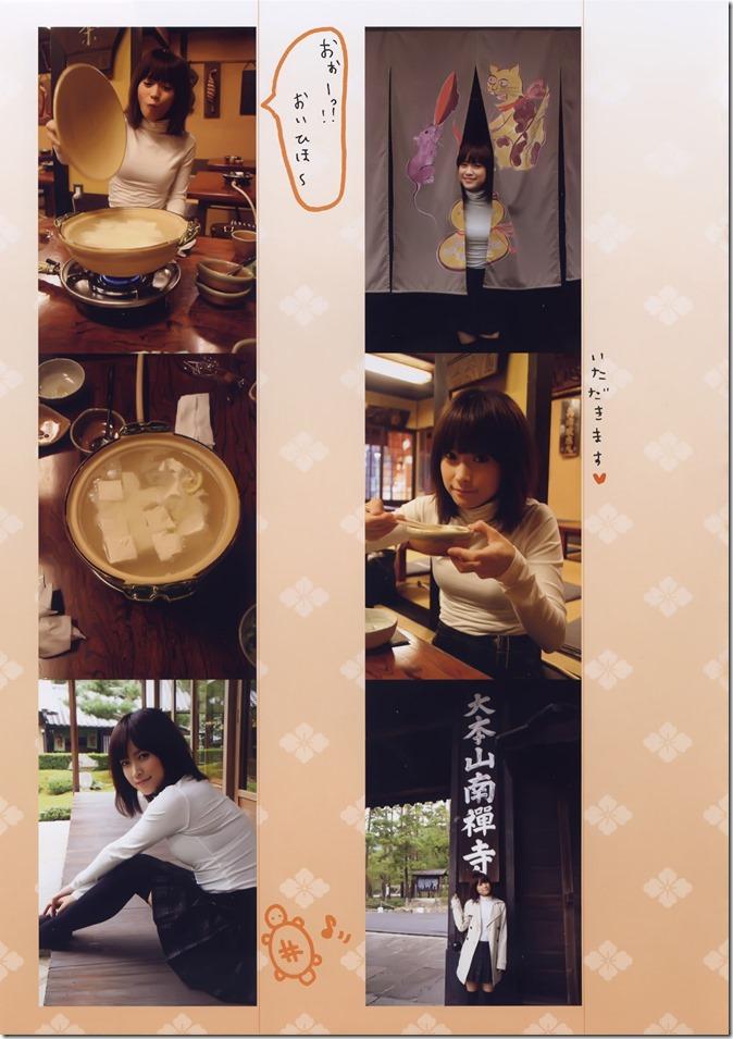 Kamei Eri THANKS shashinshuu (50)
