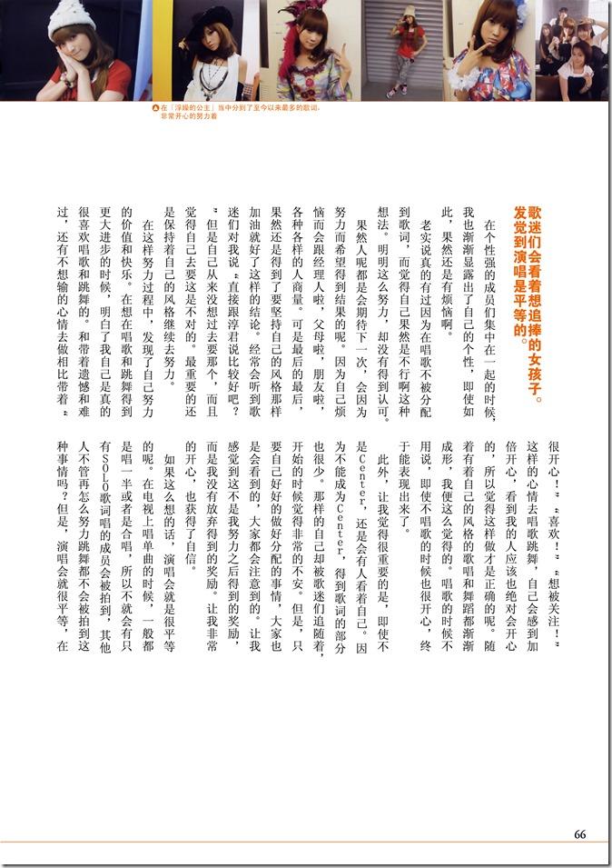 Kamei Eri THANKS shashinshuu (63)