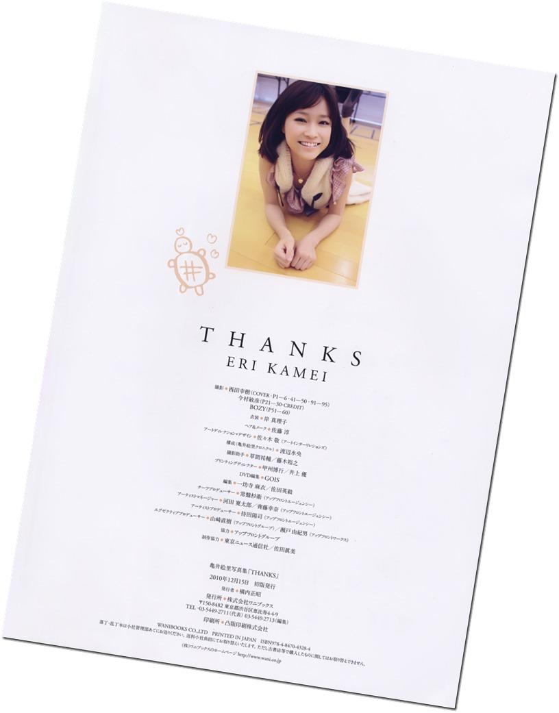Kamei Eri THANKS shashinshuu (91)