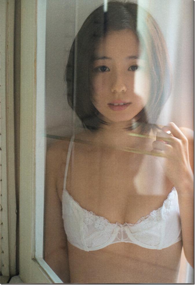Koike Rina Departure shashinshuu (94)