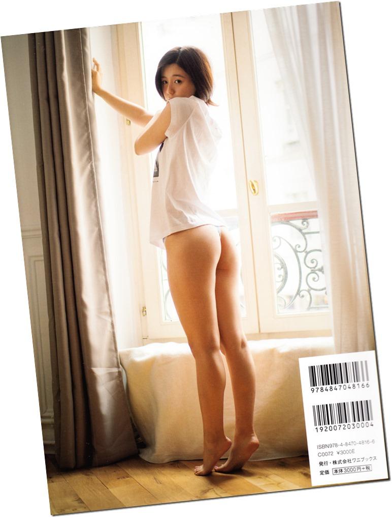Koike Rina Departure shashinshuu (98)