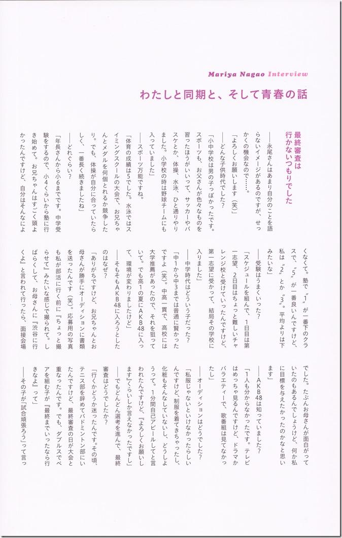 Nagao Mariya Utsukushii saibou shashinshuu (84)