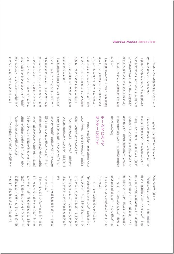 Nagao Mariya Utsukushii saibou shashinshuu (86)