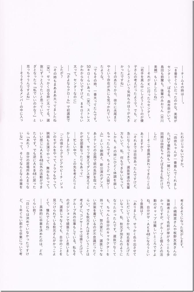 Nagao Mariya Utsukushii saibou shashinshuu (87)