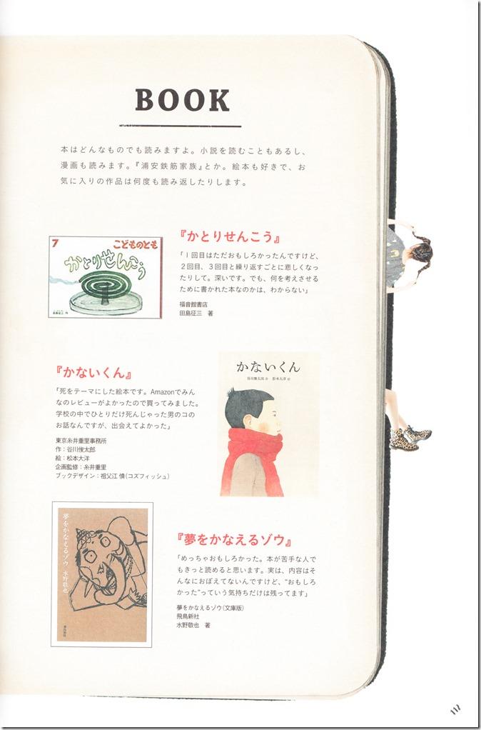 PARU~♥ Fashion Issue (108)