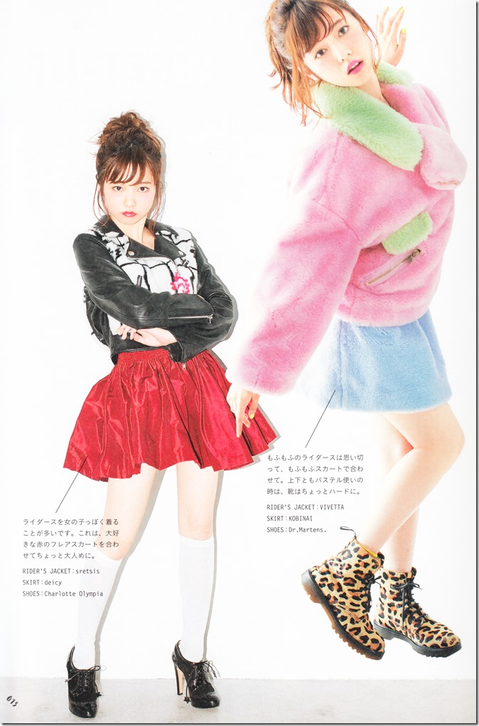 PARU~♥ Fashion Issue (10)