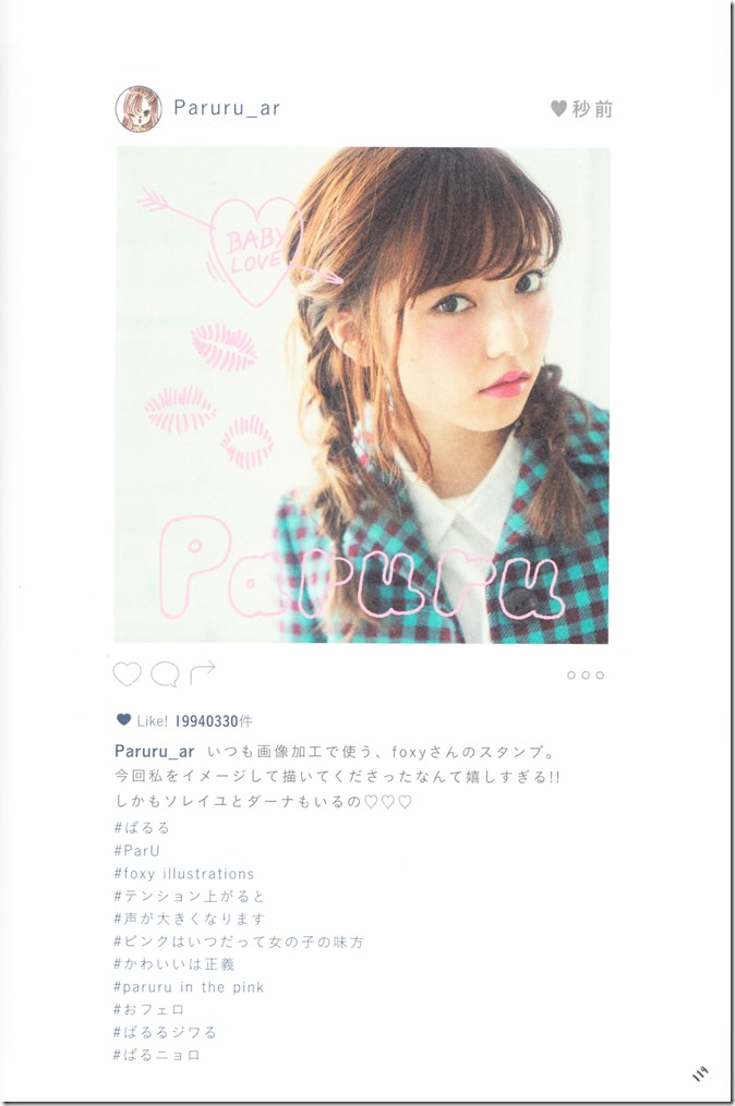 PARU~♥ Fashion Issue (110)