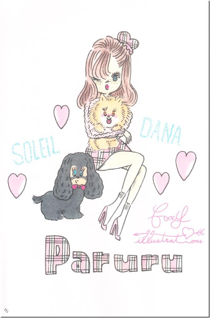 PARU~♥ Fashion Issue (111)