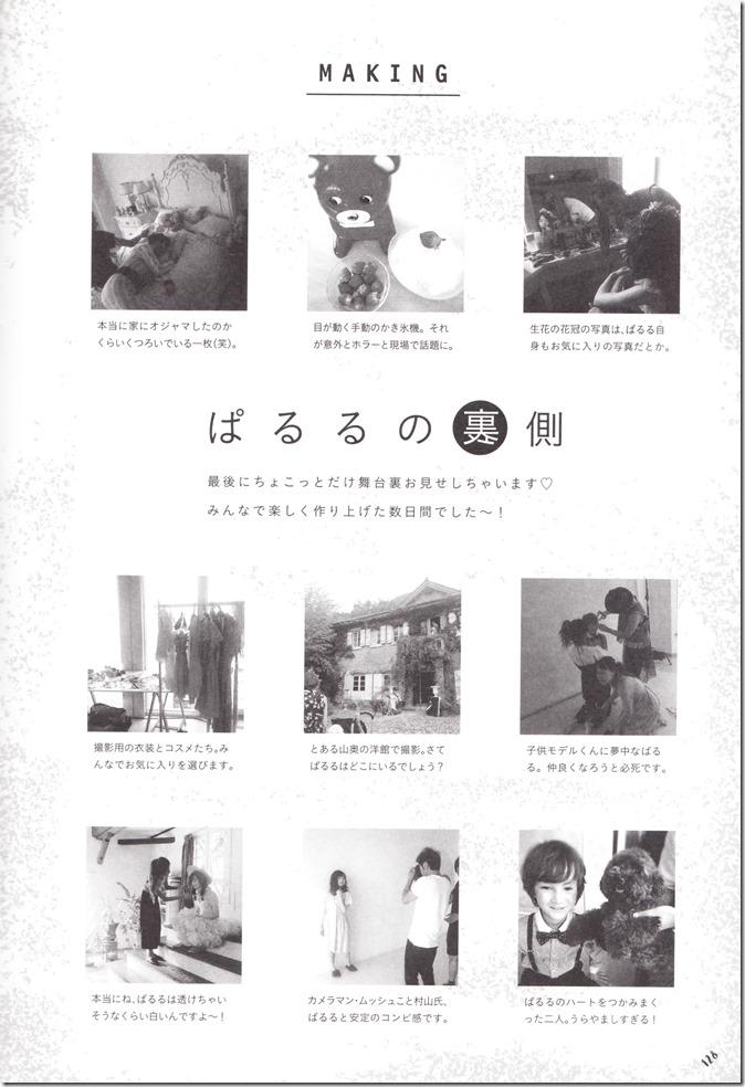 PARU~♥ Fashion Issue (124)