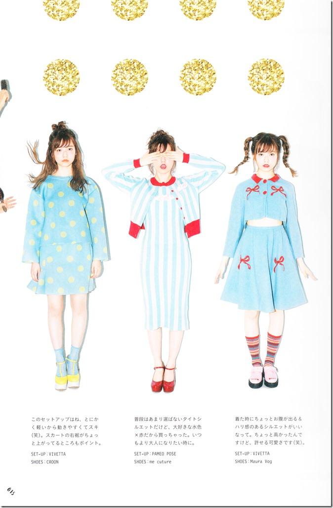PARU~♥ Fashion Issue (12)