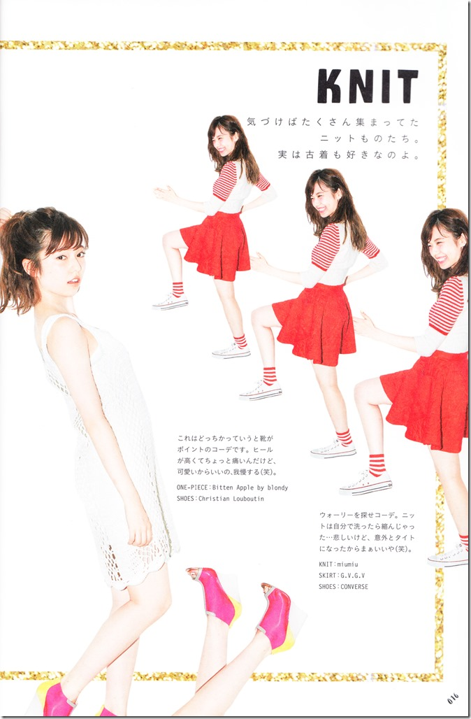 PARU~♥ Fashion Issue (13)