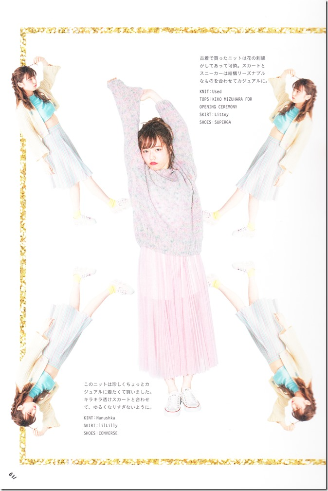 PARU~♥ Fashion Issue (14)