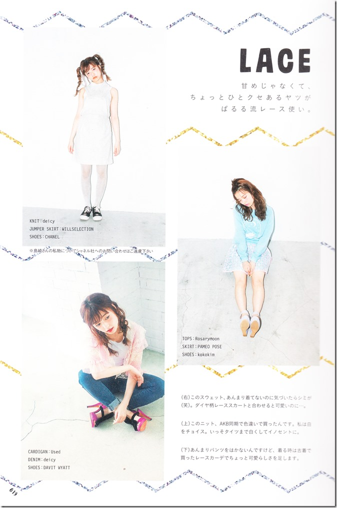 PARU~♥ Fashion Issue (16)
