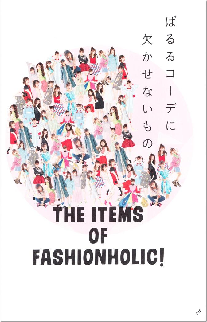 PARU~♥ Fashion Issue (17)