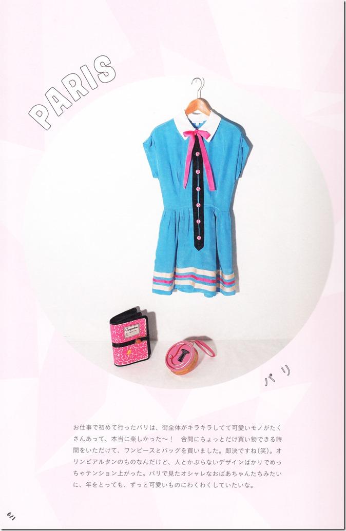 PARU~♥ Fashion Issue (18)