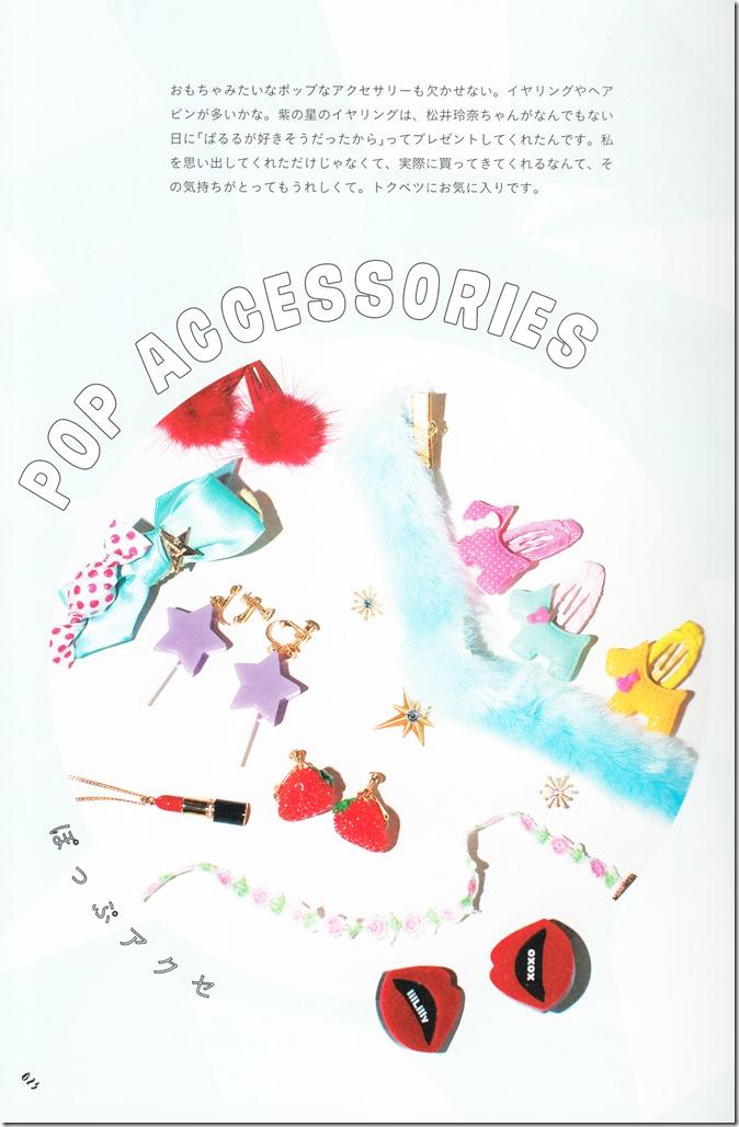 PARU~♥ Fashion Issue (20)
