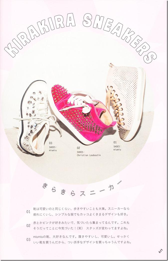 PARU~♥ Fashion Issue (21)