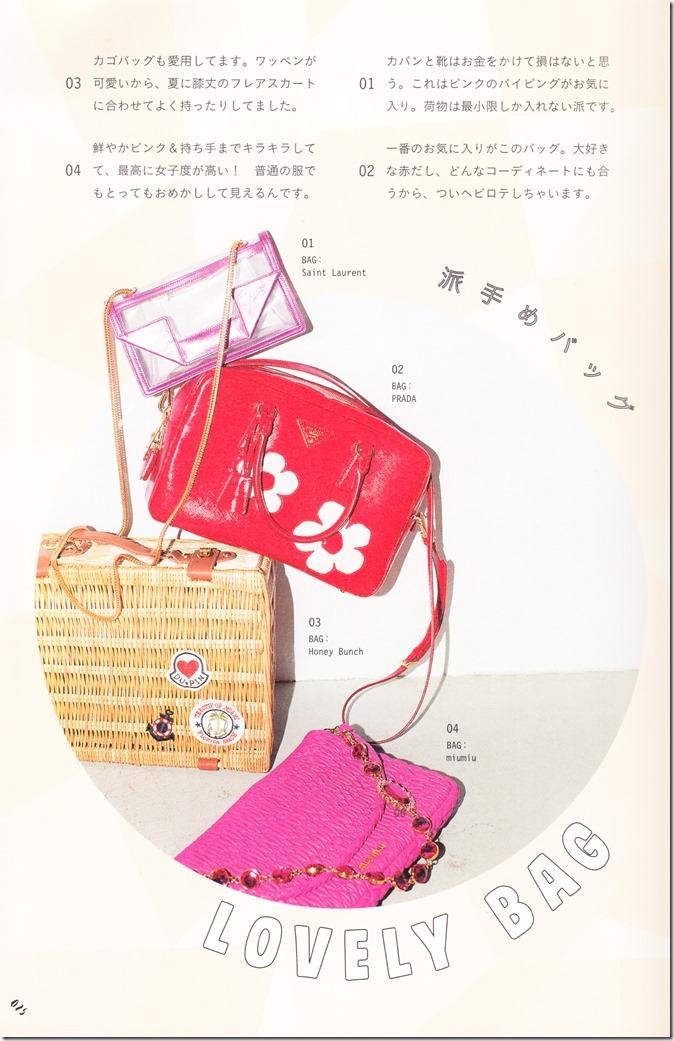 PARU~♥ Fashion Issue (22)