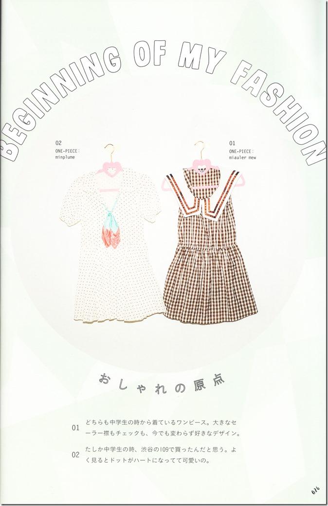 PARU~♥ Fashion Issue (23)